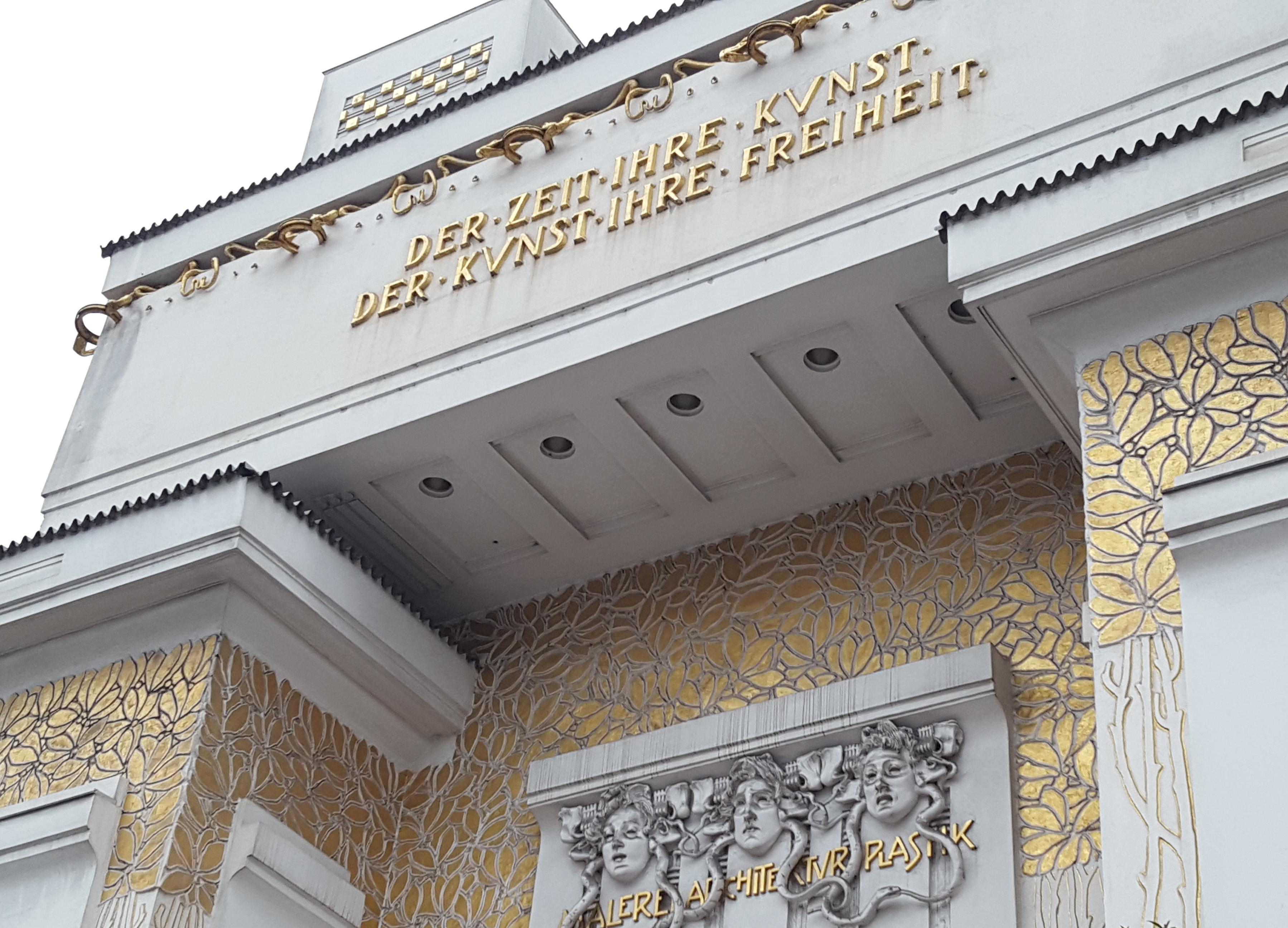 Kunst museum Vienna